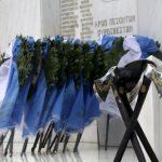 Ημέρα μνήμης πεσόντων πυροσβεστών