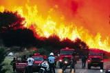 Κατηγοριοποίηση αιτιών ενάρξεως πυρκαγιών