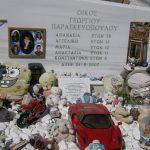 Με 1.110 ευρώ σε 36 δόσεις κοστολόγησαν τον κάθε θάνατο στις φωτιές του 2007 στην Ηλεία