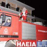 Αρχαία Ολυμπία: Ο Άγιος Βασίλης ήρθε με την... πυροσβεστική