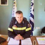 Συνέντευξη Διοικητή Π.Υ. Γυθείου Πυραγού κ. Κωνσταντίνου Γραφάκου