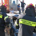 Γενικοί Άξονες του ΣΥΡΙΖΑ για τον Εθελοντισμό στο Πυροσβεστικό Σώμα
