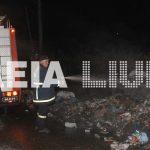 Πύργος: Νέο μπαράζ πυρκαγιών σε σκουπίδια