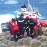 Η συμμετοχή του ΣΕΔΑ Άνδρου στη διάσωση του πληρώματος του πλοίου Good faith