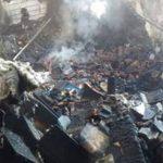Βάζο με λαστιχάκια προκάλεσε πυρκαγιά