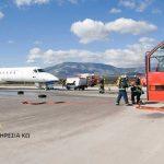 Προβλήματα στην Πυροσβεστική Υπηρεσία Αερολιμένα Κω