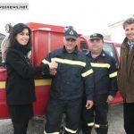 Παραχώρηση πυροσβεστικού οχήματος