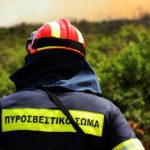 Ερώτηση βουλευτών ΣΥΡΙΖΑ σχετικά με τη δασοπροστασία και την έναρξη της αντιπυρικής περιόδου