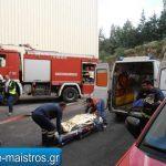 Διαρροή αερίου, ανάφλεξη και εγκλωβισμός ατόμου στο εργοστάσιο της KNAUF