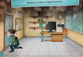 The Fire Safety Gaming...Η εκπαίδευση γίνεται παιχνίδι και σώζει ζωές