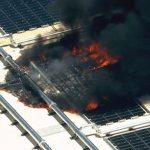 Πυρκαγιά στις εγκαταστάσεις της Apple στην Αριζόνα