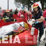 Απόλυτα επιτυχημένη η Πανευρωπαϊκή άσκηση της Πυροσβεστικής