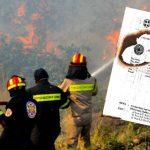 H Πολιτική Προστασία δεν θα ζητάει την εμπλοκή των Εθελοντών στις πυρκαγιές...
