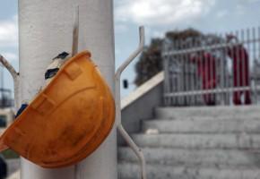 Η νομική φύση της πυροσβεστικής επέμβασης στις πυρκαγιές