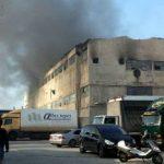 Ανακοίνωση για την πυρκαγιά στη «Σόφτεξ»