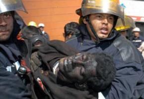 Η διαχείριση πυρκαγιάς συνεπεία της οποίας προήλθε θάνατος στο πλαίσιο της αυτεπάγγελτης προεισαγωγικής προανάκρισης