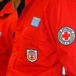 Σώμα Εθελοντών Σαμαρειτών Διασωστών & Ναυαγοσωστών του Π.Τμήματος Κισάμου :Τελετή Υπόσχεσης Εθελοντών