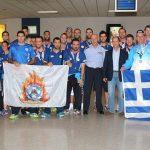 Παγκόσμιο Πρωτάθλημα Αστυνομικών και Πυροσβεστών