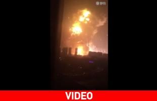 Κίνα: Ισχυρές έκρήξεις με τουλάχιστον 50 τραυματίες