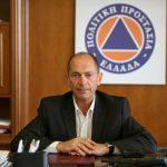 Παραιτήθηκε ο Γεν. Γραμματέας Πολιτικής Προστασίας
