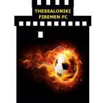 1o τουρνουά ποδοσφαίρου πυροσβεστικών ομάδων