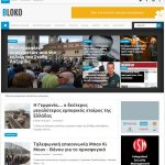 Το bloko.gr στην αφετηρία μιας νέας εκκίνησης