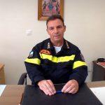 Απειλές & Παρακράτος καταγγέλλει ο διοικητής της Πυροσβεστικής στην Κεφαλονιά