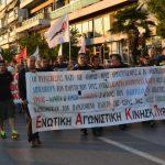 ΕΑΚΠ: Καταγγελία ενάντια στους υποστηρικτές των φασιστικών - δολοφονικών οργανώσεων