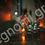 Εύβοια: Μεγάλη πυρκαγιά σε εργοστάσιο κουφωμάτων