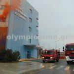 """""""Συναγερμός"""" στο Νοσοκομείο Κατερίνης λόγω πυρκαγιάς"""