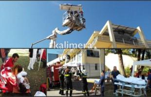 Εντυπωσιακή άσκηση για σεισμό στο Παναρκαδικό νοσοκομείο