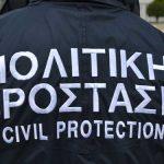 Πολιτική Προστασία και Πυροσβεστικό Σώμα