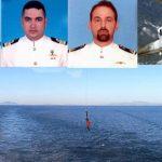 Αυτεπάγγελτη ποινική δικογραφία, για προσβολή της μνήμης των πρόσφατα πεσόντων Αξιωματικών του Πολεμικού Ναυτικού