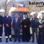 Οι εθελοντές της malteser δώρησαν ασθενοφόρο για το χιονοδρομικό και τα χωριά