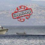 """Η «Άλωση» του Αιγαίου μέσα από την """"Έρευνα και Διάσωση""""-Το σημερινό τραγικό παράδειγμα και η σημασία του για το προσφυγικό"""