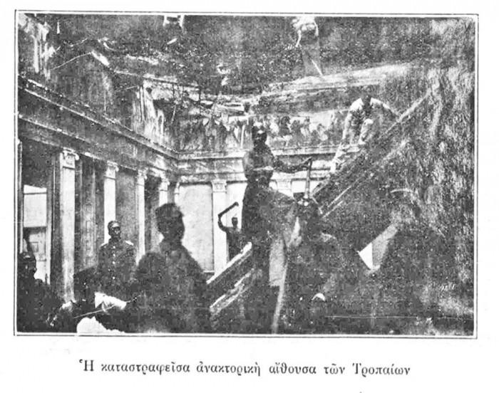Anaktora-_vouli_fotia-1909_mesa-700x552