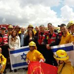Israel, Greece and Cyprus hold first joint firefighting drill
