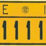 Κυκλοφορία οχημάτων Ειδικής Χρήσης Ειδικού σκοπού ταξινομημένα ως Μ.Ε