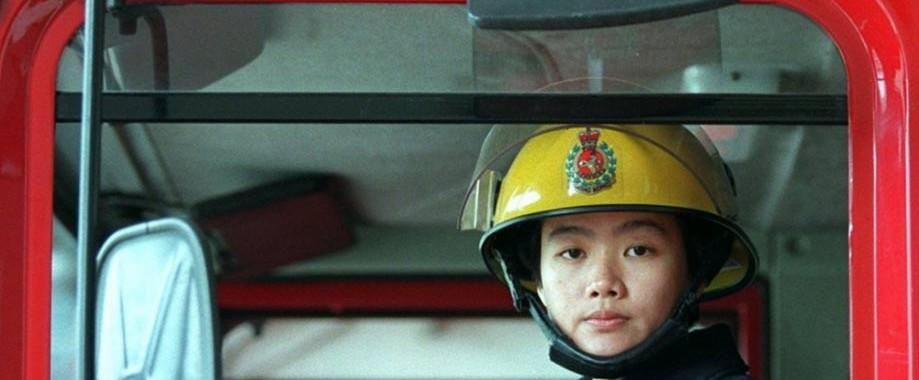 Μια γυναίκα στον κόσμο των ανδρών: Η καλύτερη γυναίκα πυροσβέστης στο Χόνγκ Κόνγκ, Anna Wu