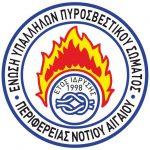 Νέο Διοικητικό Συμβούλιο της Ένωσης  Υπαλλήλων Πυροσβεστικού Σώματος  Νοτίου Αιγαίου