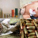 Αντιμετώπιση Τραύματος από Πυροβόλο όπλο