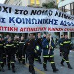 Καταγγέλλει την απόφαση ανάθεσης στους πυροσβέστες καθηκόντων οδηγών ασθενοφόρων