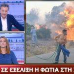 «Οι πυροσβέστες πήγαν για διακοπές στη Χίο»