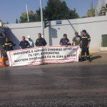 Διαδήλωση Πυροσβεστών έξω από το υπ. Προστασίας του Πολίτη