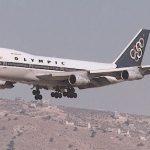 Πως αποφεύχθηκε το μεγαλύτερο αεροπορικό ατύχημα στην Ελλάδα!