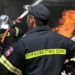 Τα «κόλπα» με τις πραγματογνωμοσύνες της Πυροσβεστικής Υπηρεσίας