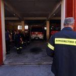 Δημοσιονομικός έλεγχος στην Πυροσβεστική για χρέη που αγγίζουν τα 8 εκατ. ευρω