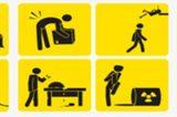 Υγιεινή στους εργασιακούς χώρους