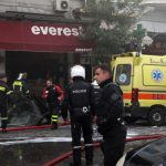 Οι υπεύθυνες δηλώσεις, το κόλπο με τους πυροσβεστήρες και η άδεια πυρασφάλειας