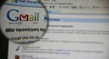 Πώς κλέβουν τον κωδικό του e-banking - Συμβουλές για να το αποφύγετε